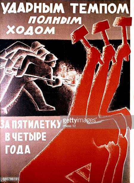 'Let us accomplish the 5year plan within 4 years Let us go forward to achieve this goal' 108 x 70 cm USSR