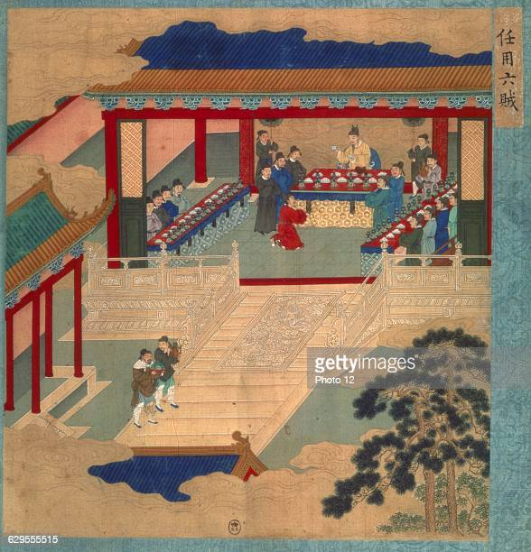 AnonymousChinese schoolEmperor Huitsung of the Sung dynasty taking part in a festival in which he drinks from a cup made of precious stone From The...