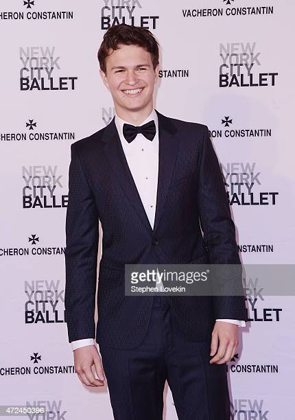 Ansel Elgort attends the New York City Ballet 2015 Spring Gala at David H Koch Theater Lincoln Center on May 7 2015 in New York City