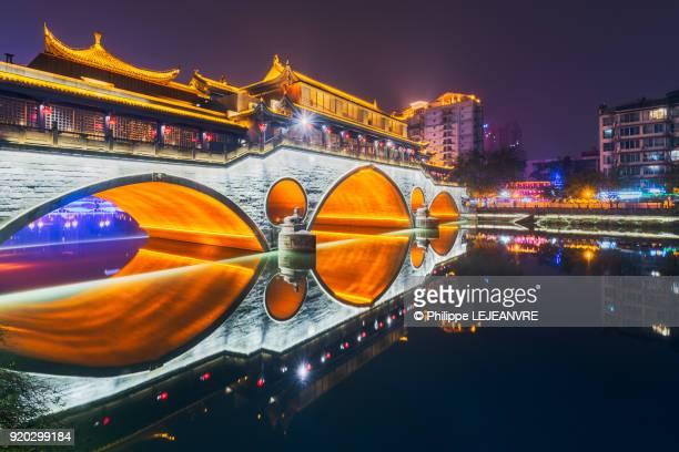 anshun bridge at night in chengdu - 成都 ストックフォトと画像