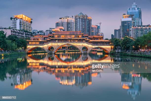 anshun bridge in chengdu (dusk) - 四川省 ストックフォトと画像