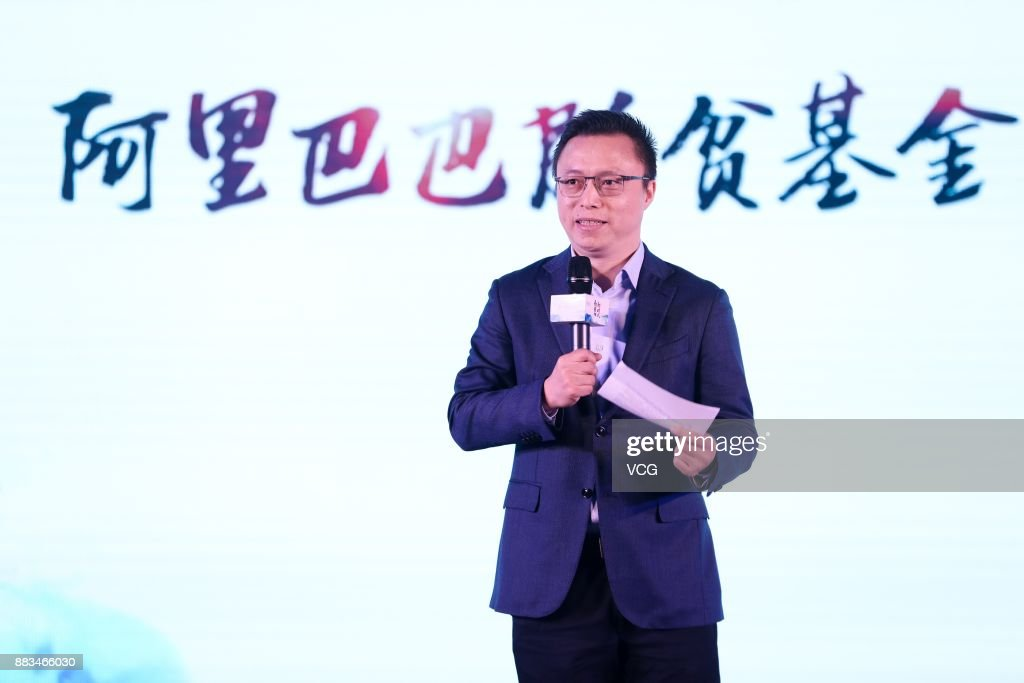 Ant Financial CEO Eric Jing makes speech during the launch