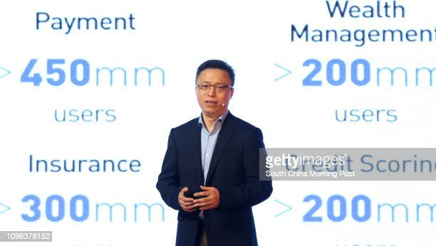 Ant Financial President Eric Jing speaks during Ant Financial Services press conference in Central 01NOV16 SCMP/Xiaomei Chen