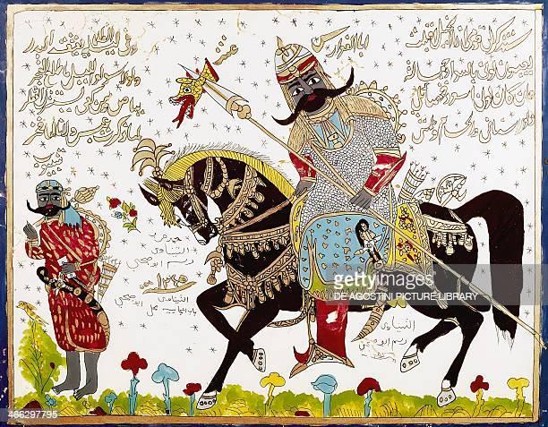 Antarah Ibn Shaddad alAbsi preIslamic Arabian poet and warrior painting on glass Damascus Syria
