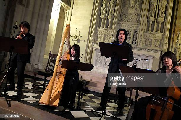 "Anthonello, the Japanese early music ensemble, performing ""Music as the Shogun May Have Heard"" at the Cathedral Church of Saint John the Divine on..."