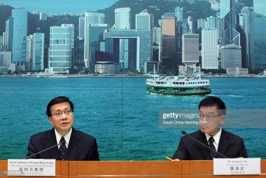 Anthony Cheung Bing-leung (left), secretary for Transport and housing and, Francis Liu Hon-por (right), director of Marine attend a press conference about a report of the Commission of Inquiry into the National Day ferry disaster off Lamma island  at gove : News Photo
