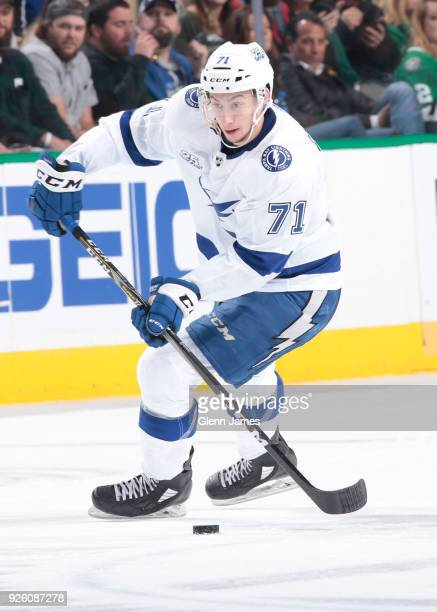Anthony Cirelli of the Tampa Bay Lightning handles the puck against the Dallas Stars at the American Airlines Center on March 1 2018 in Dallas Texas