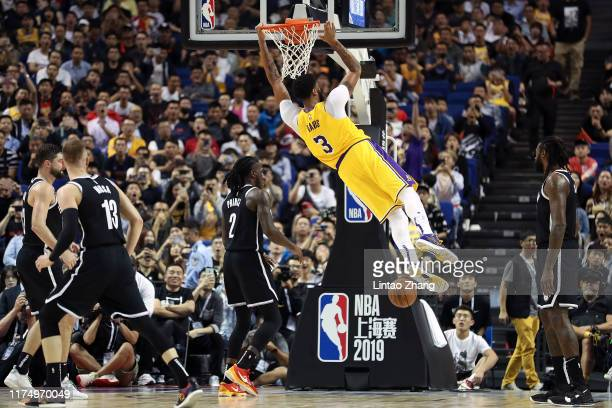 Anthony Davis of the Los Angeles Lakers shoots during a preseason game against the Brooklyn Nets as part of 2019 NBA Global Games China at...