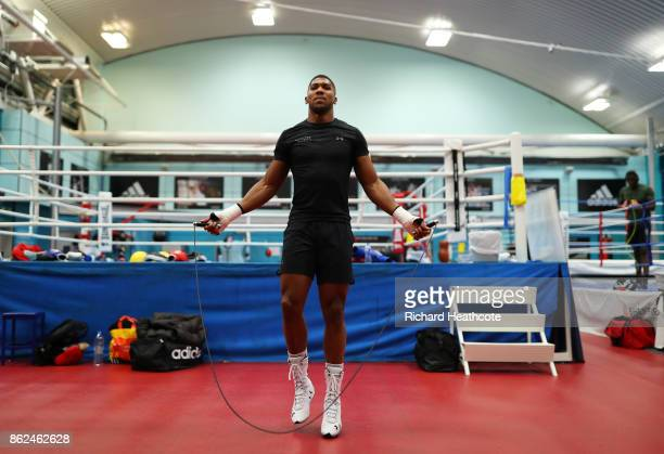 Anthony Joshua attends trains during a media workout on October 17 2017 in Sheffield England