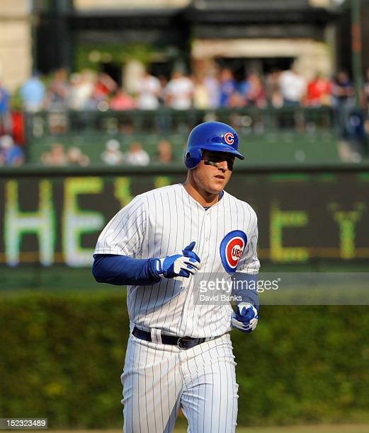 Anthony Rizzo of the Chicago Cubs plays against the Pittsburgh Pirates on September 16 2012 at Wrigley Field in Chicago Illinois