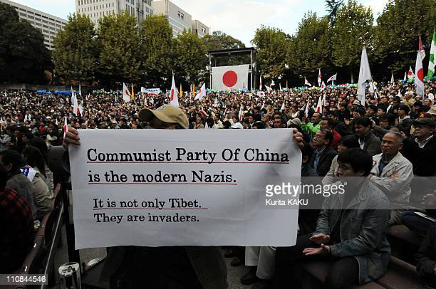 Anti China Demonstration In Tokyo Japan On November 06 2010 4500 Japanese protesters on Japan China collision captured on tape between a Chinese...