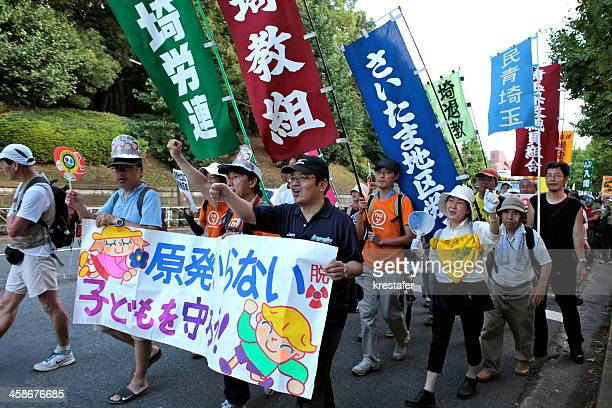 Anti nuclear demonstration in Japan