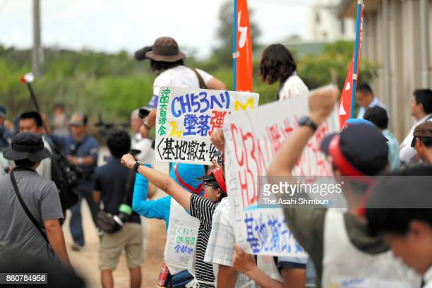 Anti US base protesters hold a rally near the crash site of the US Ch53 transport helicopter at a farm land near the military training area on...