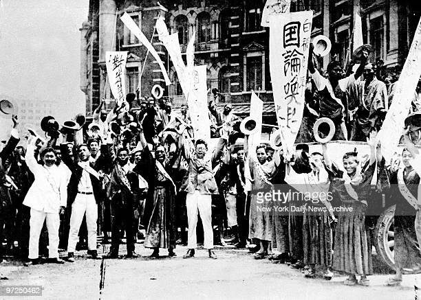 AntiAmerican Japanese demonstrators protest against Japanese exclusion clause in new American immigration bill This is one of the gangs that invaded...