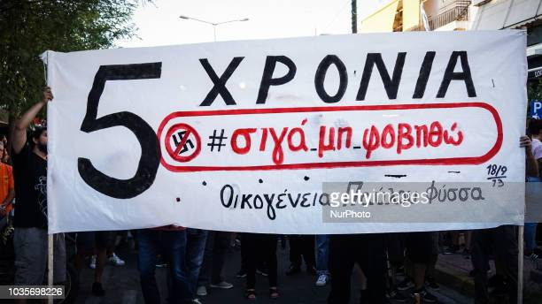 Antifascists groups hold a rally as they marched through the streets of Keratsini during the mark of the 5th anniversary death in Keratsini 18...