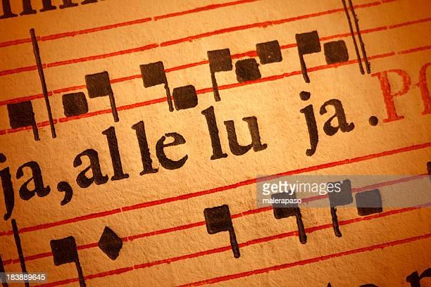 Antique sheet music. Latin hymnal parchment.