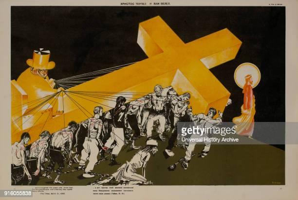 AntiReligion Propaganda Poster Bezbozhnik u Stanka Magazine Illustration by Dmitry Moor Russia 1925