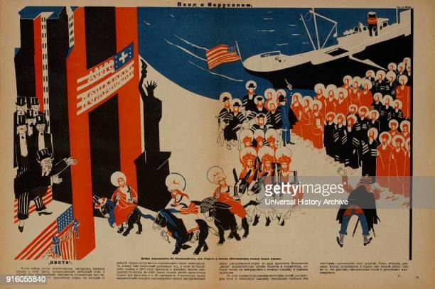 AntiReligion Propaganda Poster Entrance to Jerusalem Bezbozhnik u Stanka Magazine Illustration by Dmitry Moor Russia 1920's