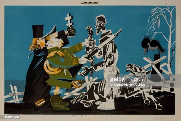 AntiReligion Propaganda Poster Savior Bezbozhnik u Stanka Magazine Illustration by Mikhail Cheremnykh Russia 1920's