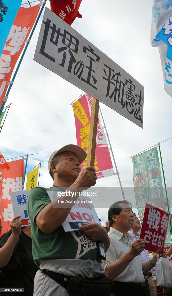 Anti-security legislation demonstrators protest during a rally on