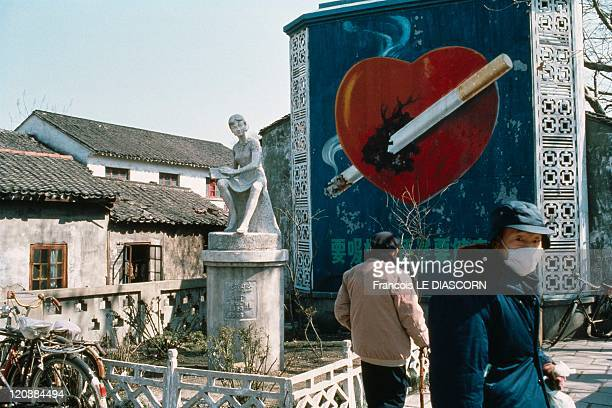 Antitobacco campaign in the streets in Suzhou China