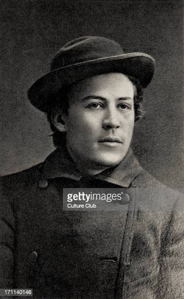 Anton Chekhov portrait 1883 in Moscow Russian dramatist playwright 17 January 1860 2 July 1904