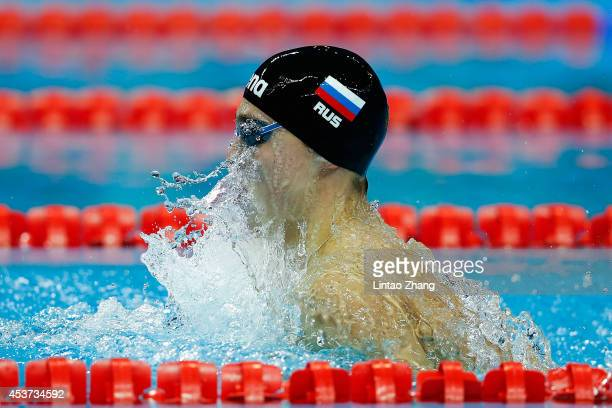 Anton Chupkov of Russia competes in the Men's 100m Breaststroke Semifinals on day one of Nanjing 2014 Summer Youth Olympic Games at Nanjing Olympic...