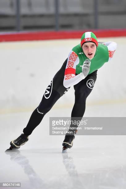 Anton Iliyshenka of Bulgaria performs during the Men 1500 Meter at the ISU Neo Senior World Cup Speed Skating at Max Aicher Arena on November 26 2017...