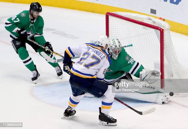 Anton Khudobin of the Dallas Stars blocks a shot on goal against Alex Pietrangelo of the St. Louis Blues in the third period at American Airlines...