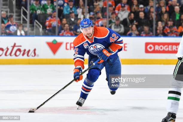 Anton Slepyshev of the Edmonton Oilers skates during the game against the Dallas Stars on March 14 2017 at Rogers Place in Edmonton Alberta Canada