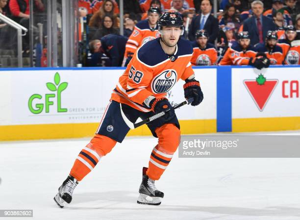 Anton Slepyshev of the Edmonton Oilers skates during the game against the Winnipeg Jets on December 31 2017 at Rogers Place in Edmonton Alberta Canada