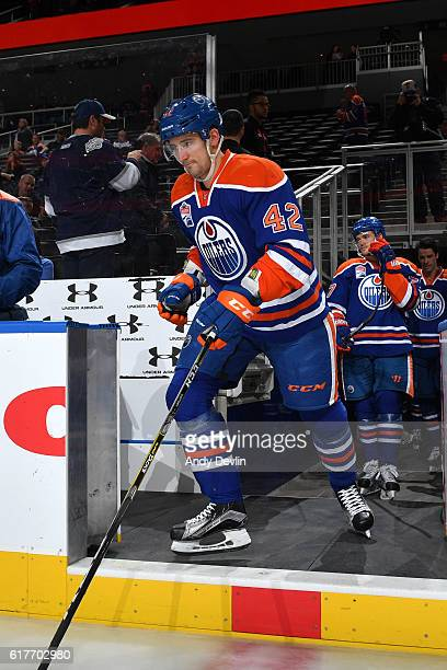 Anton Slepyshev of the Edmonton Oilers steps onto the ice prior to the game against the St Louis Blues on October 20 2016 at Rogers Place in Edmonton...