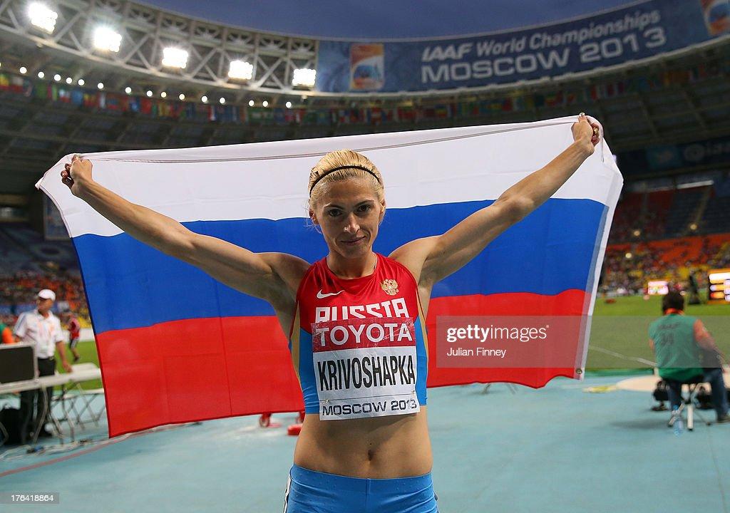 14th IAAF World Athletics Championships Moscow 2013 - Day Three : News Photo
