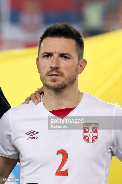 Antonio Rukavina of Serbia during International Friendly Football Match between China and Serbia at Tianhe Stadium on November 10 2017 in Guangzhou...