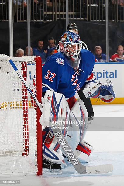 Antti Raanta of the New York Rangers tends the net against the San Jose Sharks at Madison Square Garden on October 17 2016 in New York City The New...