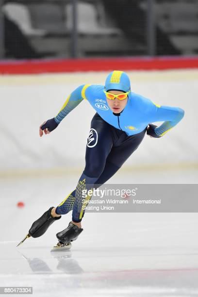 Anvar Mukhamadeyev of Kazakhstan performs during the Men 1500 Meter at the ISU ISU Junior World Cup Speed Skating at Max Aicher Arena on November 26...