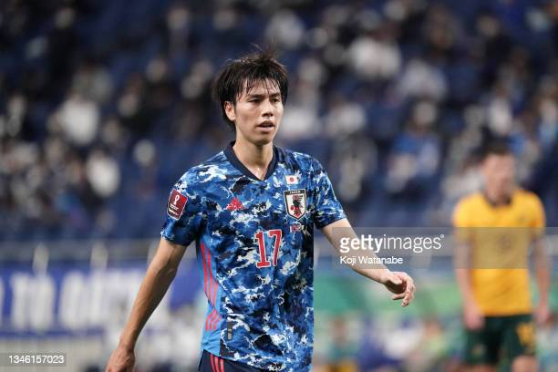 Ao Tanaka of Japan is seen during the FIFA World Cup Asian qualifier final round Group B match between Japan and Australia at Saitama Stadium on...