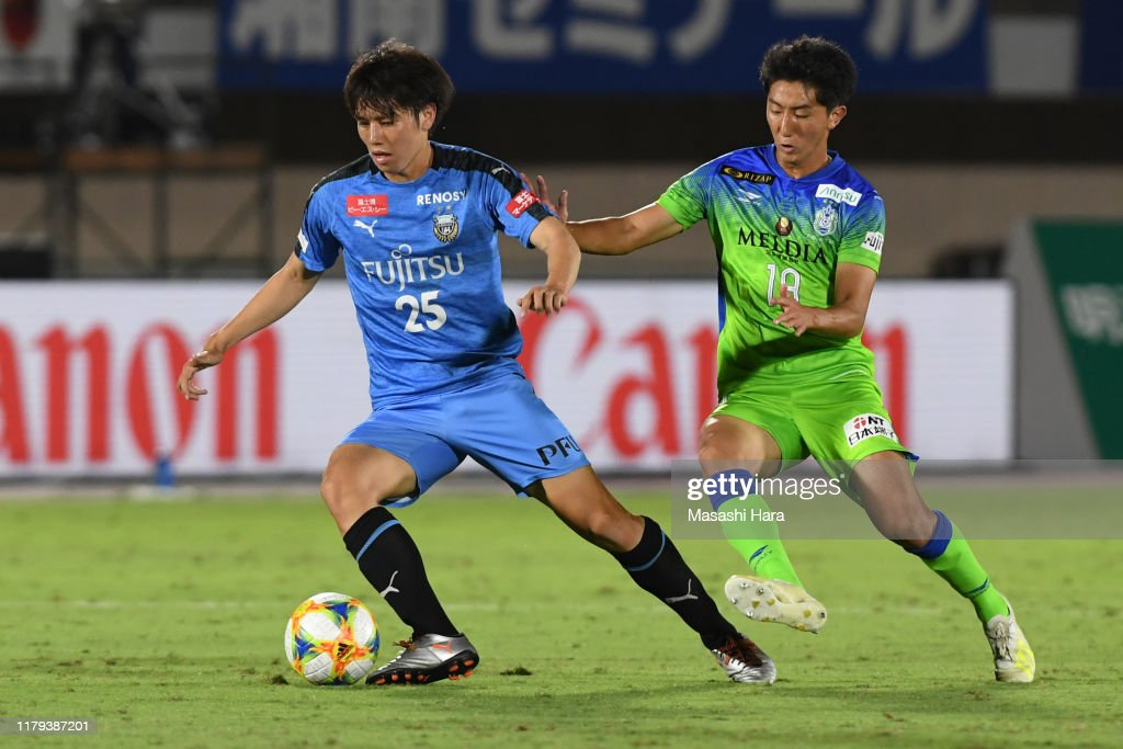 Shonan Bellmare v Kawasaki Frontale - J.League J1 : ニュース写真