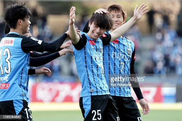 Ao Tanaka of Kawasaki Frontale celebrates his side's second goal with team mate during the 100th Emperor's Cup semi final between Kawasaki Frontale...