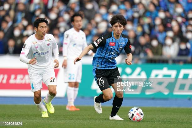 Ao Tanaka of Kawasaki Frontale in action during the JLeague MEIJI YASUDA J1 match between Kawasaki Frontale and Sagan Tosu at Todoroki Stadium on...