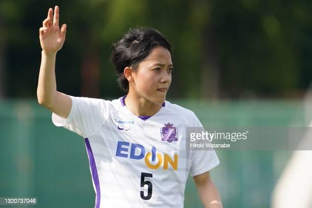 Aoi Kizaki of Sanfrecce Hiroshima Regina looks on during the WE League preseason match between MHI Urawa Reds Ladies and Sanfrecce Hiroshima Regina...
