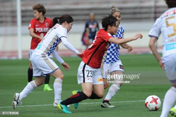 Aoi Kizaki of Urawa Red Diamonds Ladies in action during the Nadeshiko League match between Urawa Red Diamonds Ladies and Mynavi Vegalta Sendai...