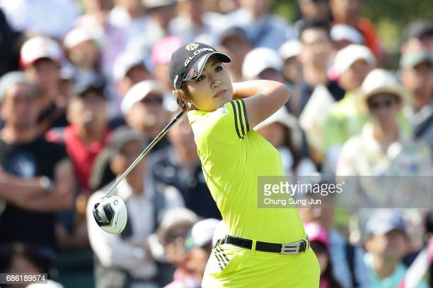 Aoi Ohnishi of Japan plays a tee shot on the 1st hole during the final round of the Chukyo Television Bridgestone Ladies Open at the Chukyo Golf Club...