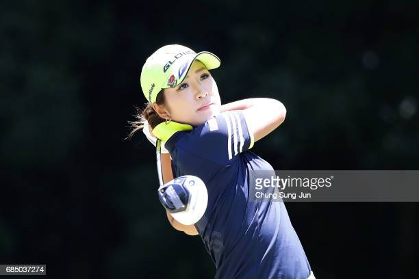 Aoi Ohnishi of Japan plays a tee shot on the fifth hole of first round during the Chukyo Television Bridgestone Ladies Open at the Chukyo Golf Club...