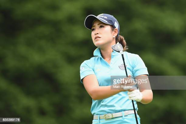 Aoi Ohnishi of Japan watches her tee shot on the 12th hole during the second round of the CAT Ladies Golf Tournament HAKONE JAPAN 2017 at the...