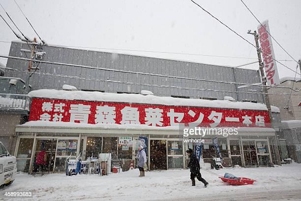 aomori fischmarkt in japan - präfektur aomori stock-fotos und bilder