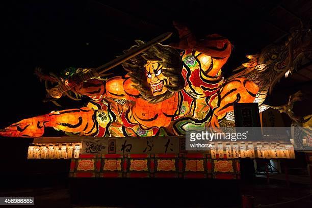 青森ねぶた日本のフェスティバル