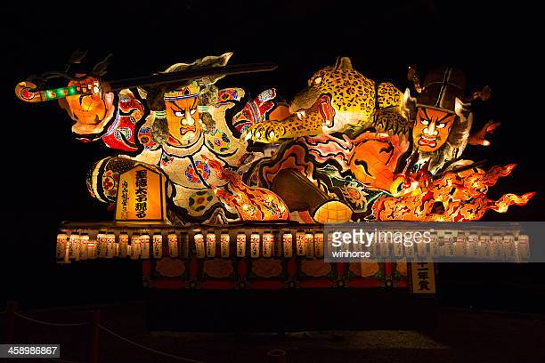 aomori nebuta festival in japan - aomori prefecture stock pictures, royalty-free photos & images