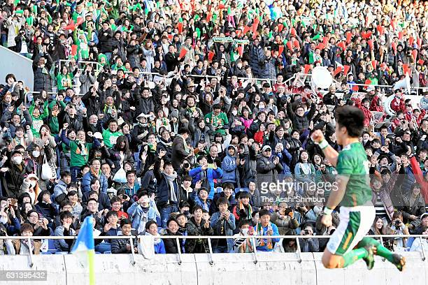 Aomori Yamada supporters celebrate their team's third goal scored by Akito Narumi during the 95th All Japan High School Soccer Tournament final match...
