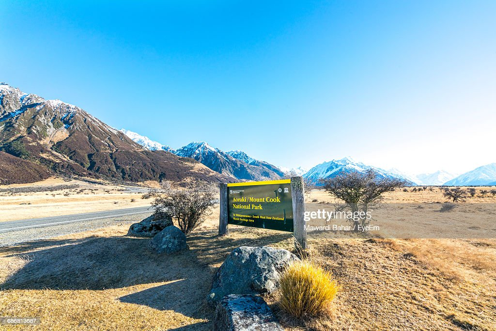 Aoraki / Mount Cook National Park In New Zealand : Stock Photo